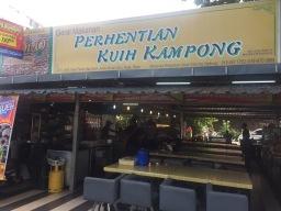Perhentian Kueh Kampong, Melaka